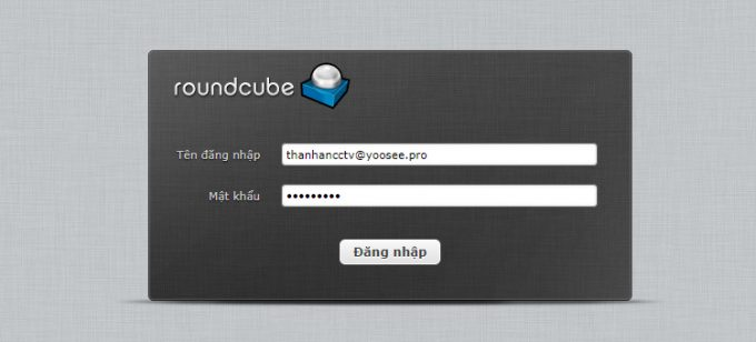Đăng nhập Webmail xem hình ảnh báo động từ camera YooSee gửi về